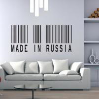 Sticker decorativ Made in Rusia, cod de bare - Sticker pentru dormitor